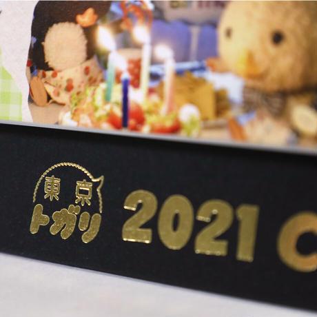 【最終セール】東京トガリ 2021年卓上カレンダー