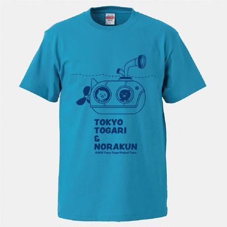 Tシャツ(せんすいかん)