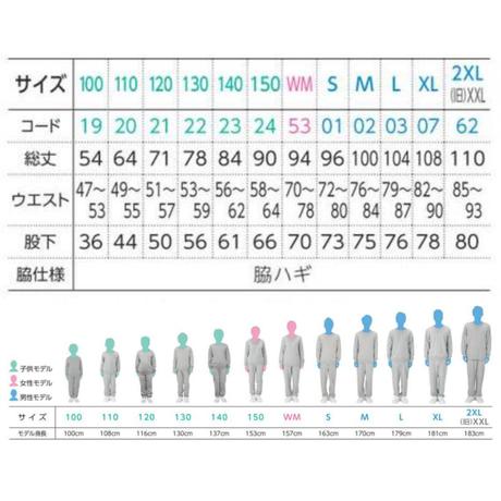【宅配のみ】オリジナルスウェットパンツ