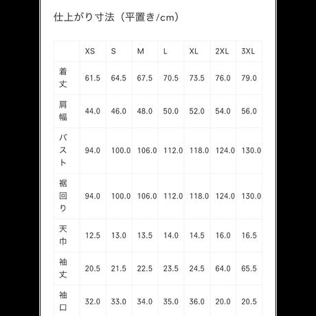 【2021年度】ゴールドサポーター