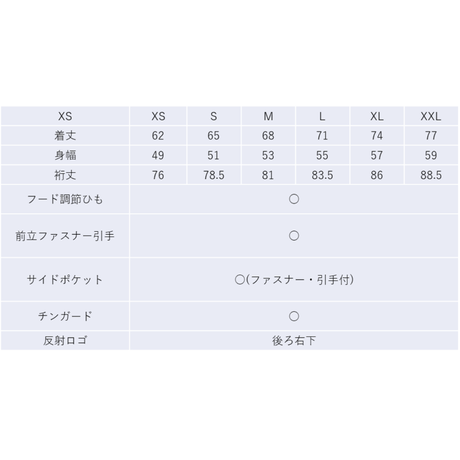 【宅配のみ】オリジナルジャケット