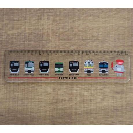 のるるんと電車の15cm定規