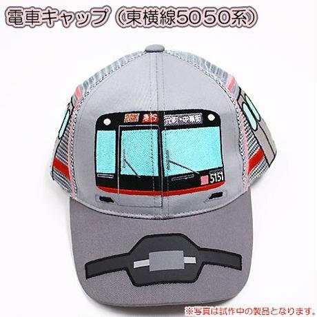 電車キャップ東横線5050系