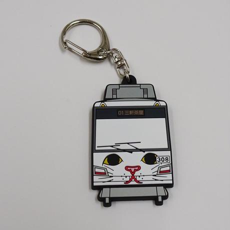 世田谷線招き猫ラバーキーホルダー