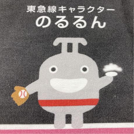 【数量限定】東京ヤクルトスワローズ石川雅規投手×石川台駅コラボタオル