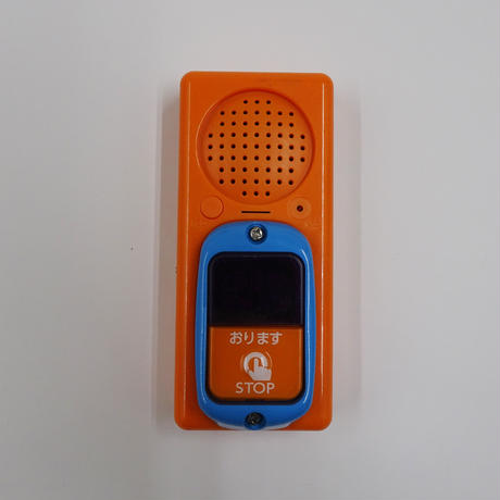 降車ボタンキットリニューアル(勝利の青ボタン)