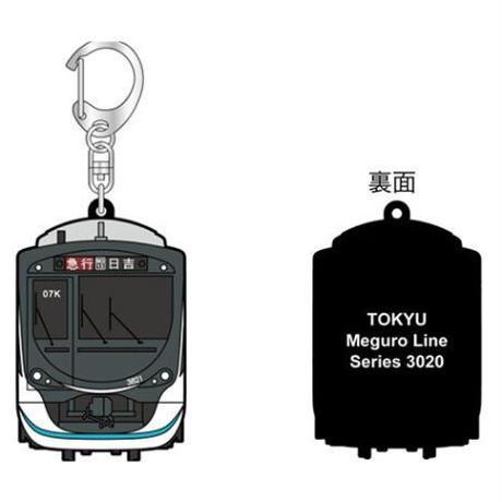 東急目黒線3020系ラバーキーホルダー