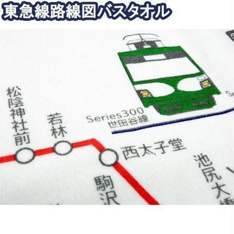 東急線路線図バスタオル