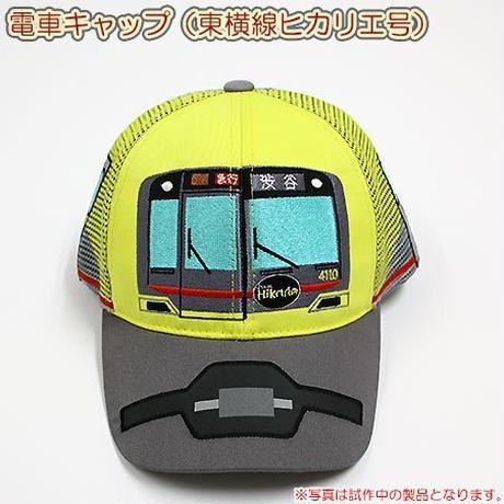 電車キャップ東横線ヒカリエ号