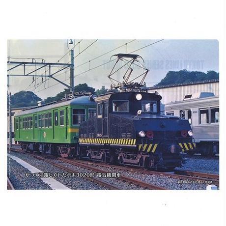 3020系デビュー記念クリアファイル