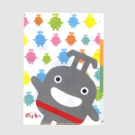 のるるんポケットクリアファイル(A5サイズ)