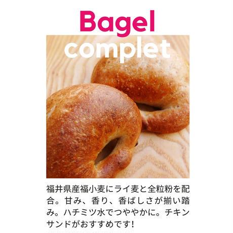 6月のパンセット【6月20日(日)発送予定分】