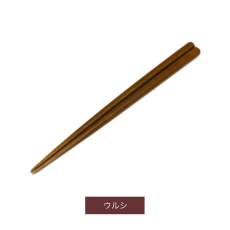 【在庫少】【再製作無し】ナシの木 なかはし2膳セット
