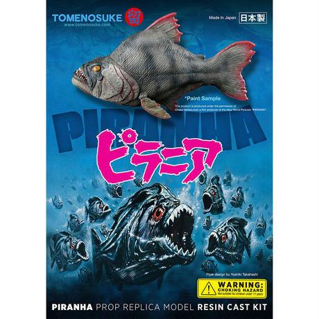 Piranha Prop Replica Model RESIN CAST KIT