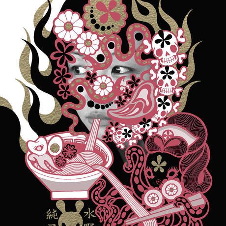 Egg Lady from Junkonotomo HappyPink edition by Junko Mizuno