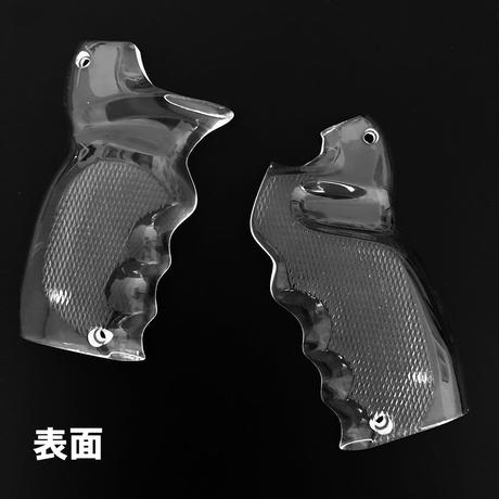 Polished Clear Grips for the Tomenosuke Blaster (metal model)