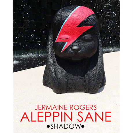 Aleppin Sane Shadow Edition by Jermaine Rogers