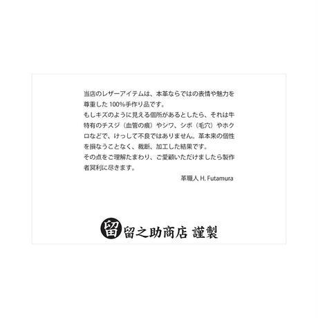 Replica Holster for Lightweight Tomenosuke Blaster by H. Futamura