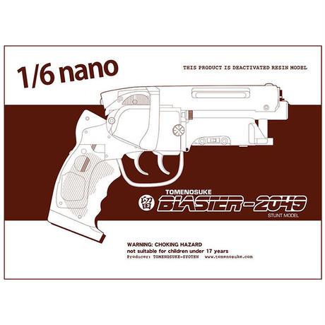 Tomenosuke Blaster 1/6 nano semi assembled model