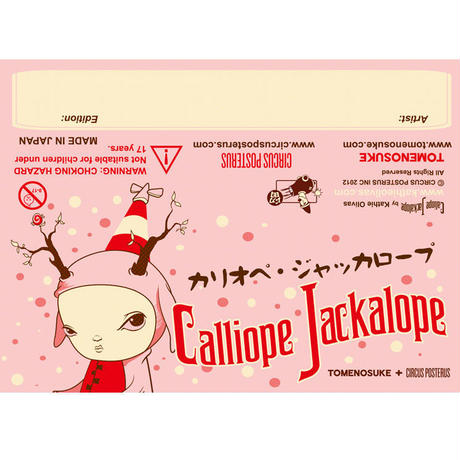 Calliope Jackalope Wicked Edition by Kathie Olivas