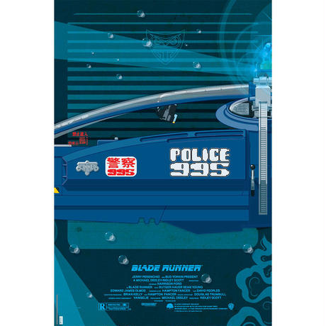 Police Spinner Triptych New Edition (regular-size) by Jakob Staermose