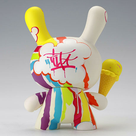 "Bubble Is Love - White 8"" Dunny by Tilt"