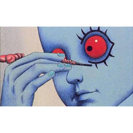 "La Planete Sauvage ""Tiva"" eyeline version"