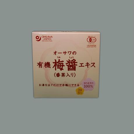 有機梅醤エキス(番茶入り) 9g×20包