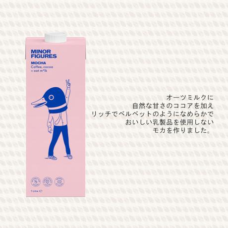 マイナーフィギュアズ バリスタオーツミルク モカ