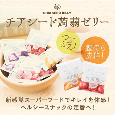 【ケース販売】チアシード蒟蒻ゼリー もも味  12袋入り+1袋おまけ)