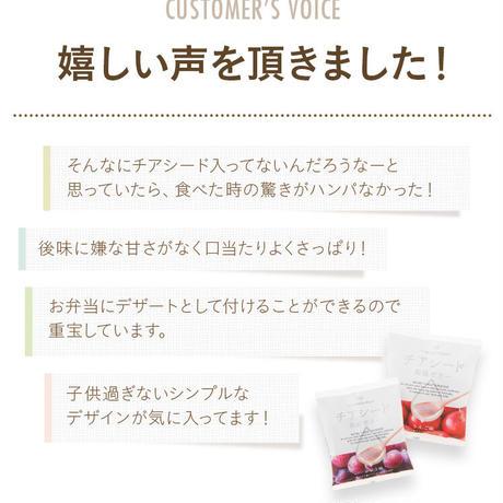 【ケース販売】チアシード蒟蒻ゼリー ぶどう味 (12袋入り+1袋おまけ)
