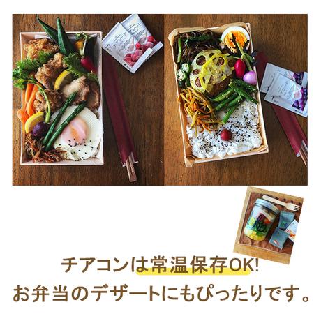 【ケース販売】チアシード蒟蒻ゼリーこんにゃくセラミドプラス レモン味(12袋入+1袋おまけ)