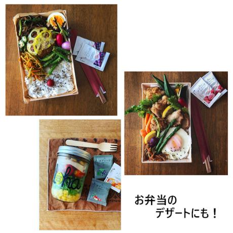 チアシード蒟蒻ゼリーこんにゃくセラミドプラス マスカット味(1袋)