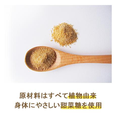 【ケース販売】チアシード蒟蒻ゼリー りんご味 (12袋入り+1袋おまけ)