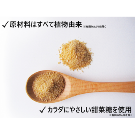 【ケース販売】チアシード蒟蒻ゼリー発酵プラス カムカム味(12袋入+1袋おまけ)