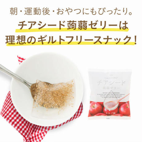 チアシード蒟蒻ゼリー もも味 (1袋)