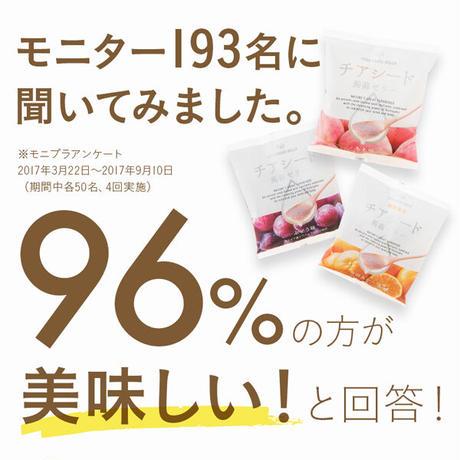 【ケース販売】チアシード蒟蒻ゼリー発酵プラス カシス味(12袋入+1袋おまけ)