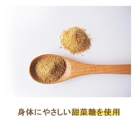 【ケース販売】チアシード蒟蒻ゼリー シャインマスカット味 (12袋入り+1袋おまけ)