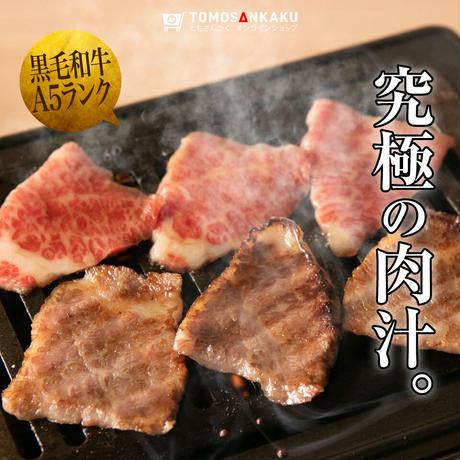 超贅沢焼肉セット★4人前 650g〜700g