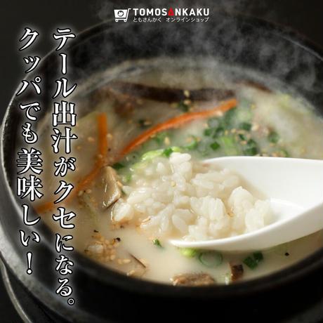 牛テールスープ 1〜2人前 380g