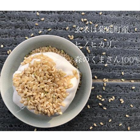 湿熱温感・玄米カイロ