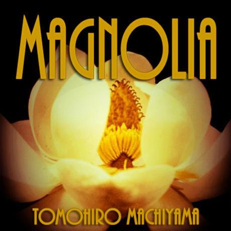 町山智浩の難解映画⑨『マグノリア』(99年)。P・T・アンダーソン監督はなぜ、この映画に「マグノリア」というタイトルをつけたのか? エンドクレジットの「FAとEAに捧ぐ」がすべてを解く鍵だ!