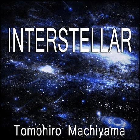 町山智浩の難解映画⑩ 『インターステラー』(2014年)。クリストファー・ノーラン監督が『2001年宇宙の旅』に挑戦でも、映画を観た後も謎が謎を呼ぶ!