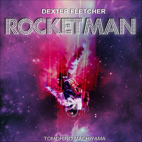 町山智浩の映画ムダ話141 デクスター・フレッチャー監督『ロケットマン』(2019年)。OPの「ビッチ」の意味、エルトン・ジョンの上昇と墜落にフレッチャー監督の人生がシンクロし、自分を愛せる自分……。