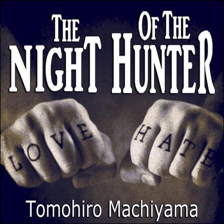 町山智浩の「一度は観ておけこの映画」④ チャールズ・ロートン監督『狩人の夜』(1955年)。デヴィッド・リンチ、マーティン・スコセッシ、コーエン兄弟などに強烈な影響を与えた奇跡の傑作!