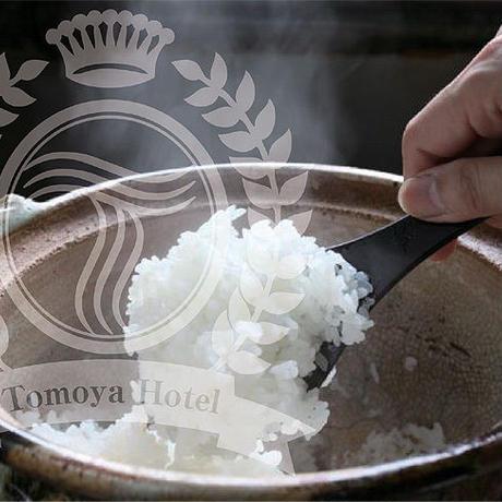 令和2年収穫米 魚沼産コシヒカリ 特A・一等米 5kg 最強