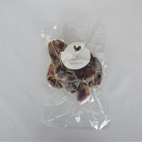 【冷凍】きんちゃんのハム工房 新作!鶏スモークレバー2P