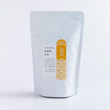 KOKUオリジナル製菓用米粉 300g