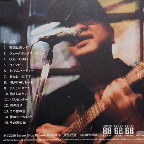 CD【とんちピクルス ライブ 2020年10月28日】