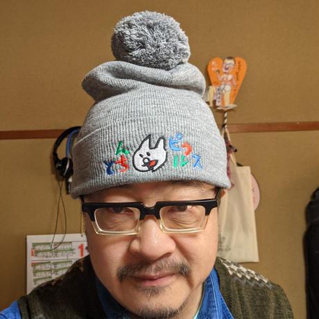 【とんち帽】ポンポン付きビーニー